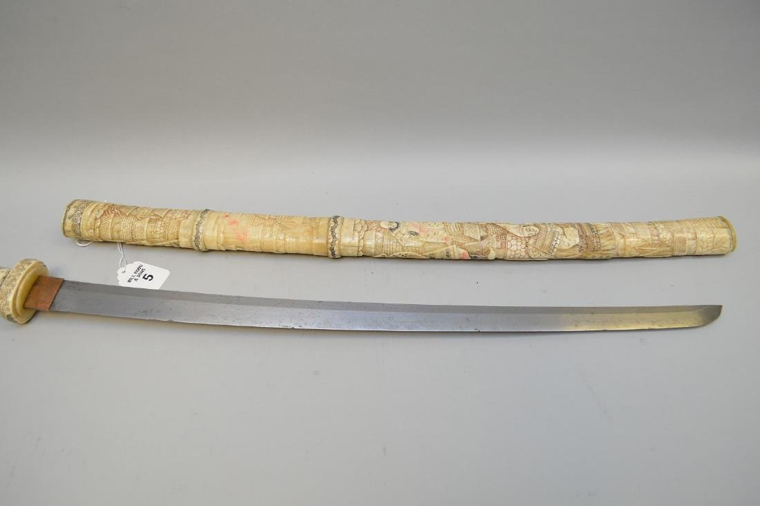 Antique Japanese Sword with carved bone sheath and - 7