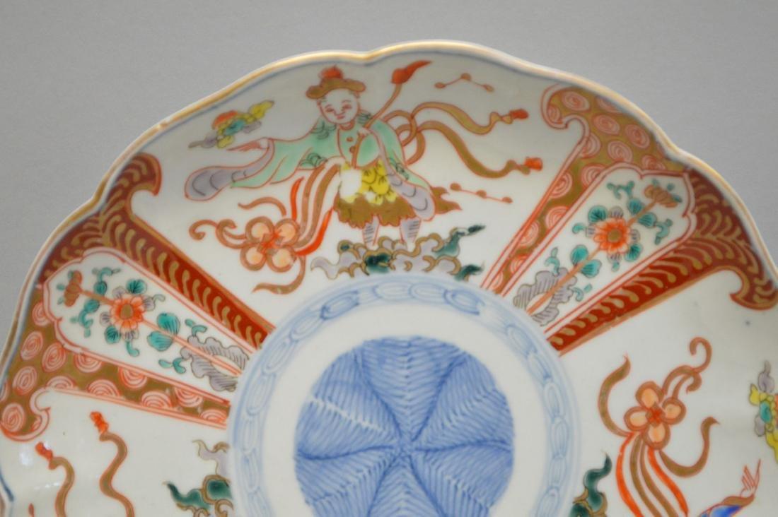 11 Chinese Imari Plates.  Condition: no cracks or - 3