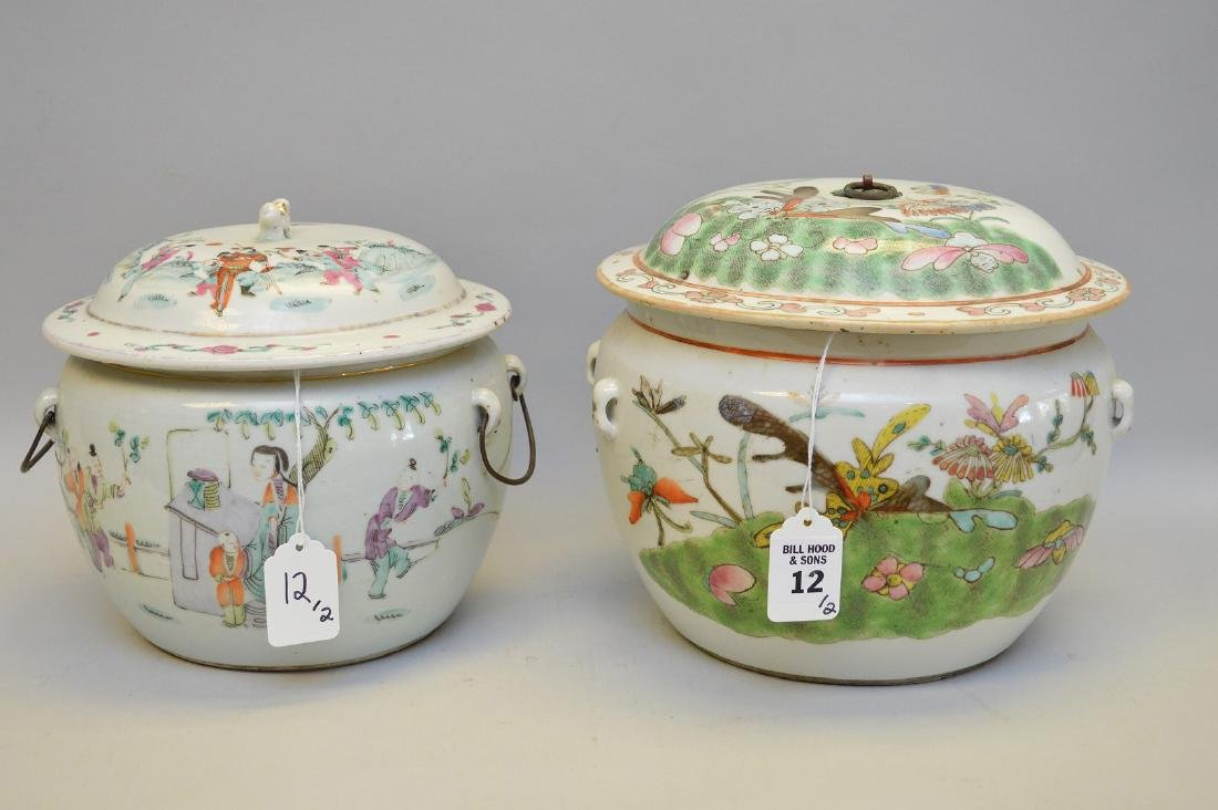 Two Chinese Porcelain Jar's.  1 Jar with butterfly no