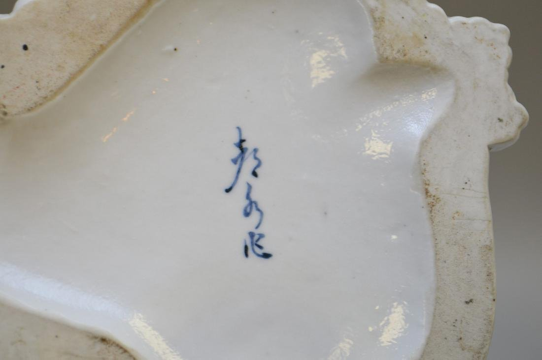 Early Japanese Blanc De Chine Porcelain Figure. - 4