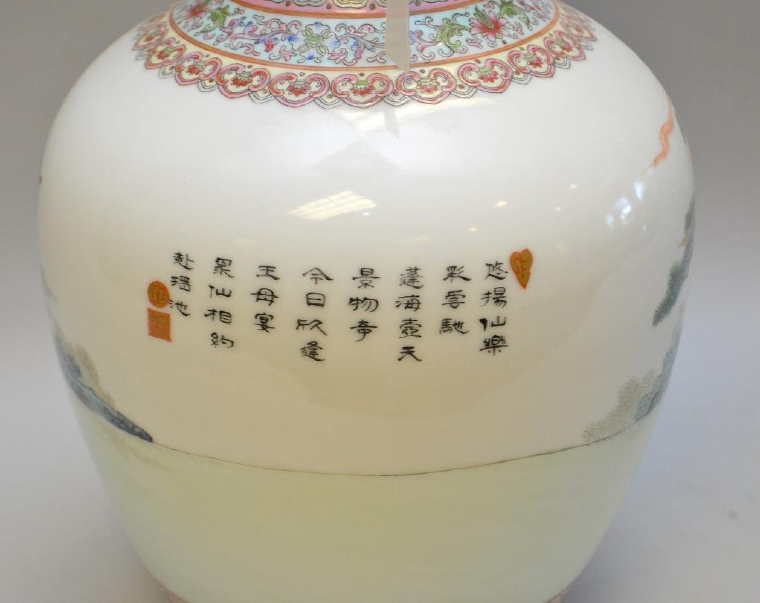 """Chinese porcelain vase, 13""""h (good condition) - 4"""