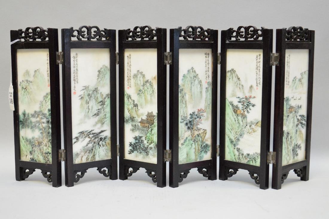 Chinese panel table screen with painted stone panels