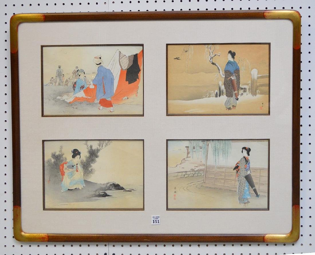 "4 framed Chinese watercolors, each 8"" x 12"" sight,"