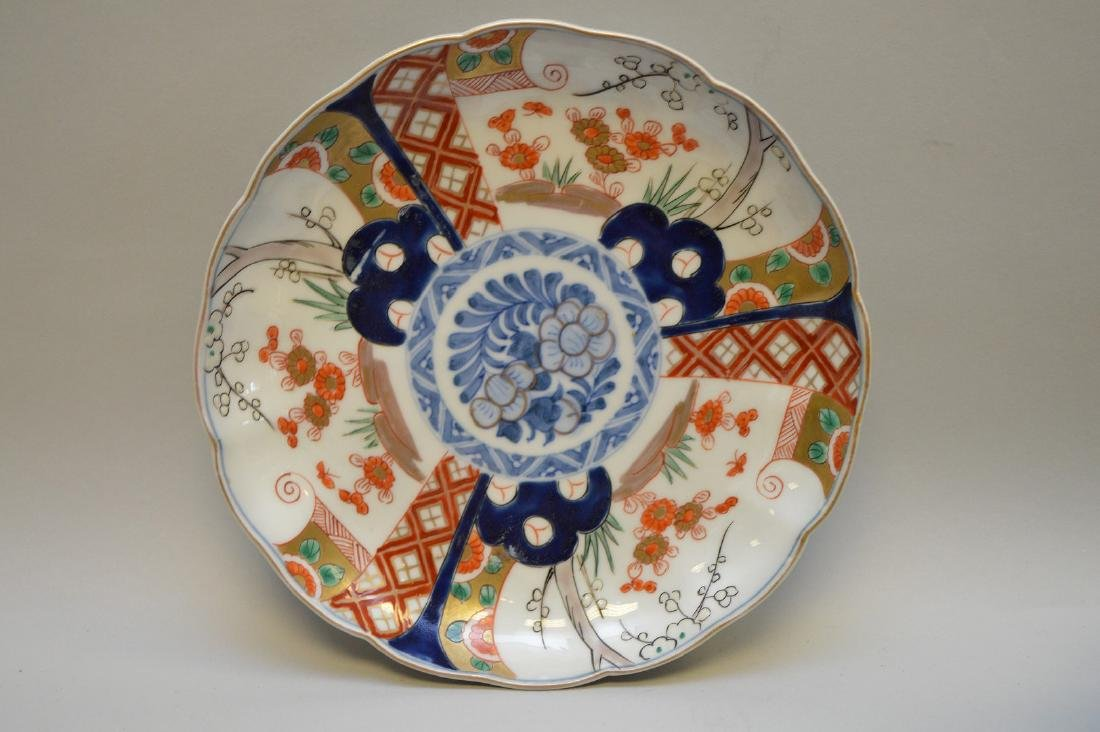 17 Japanese Imari Porcelain Plates.  Condition: no - 3