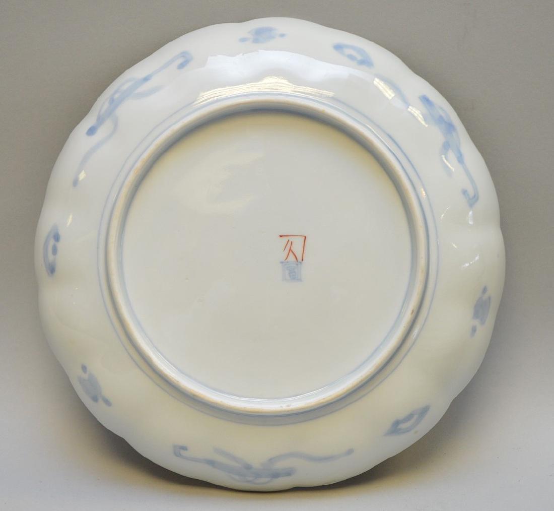 17 Japanese Imari Porcelain Plates.  Condition: no - 4