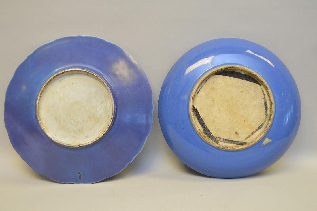 "2 Chinese blue plates, 11"" dia & 11 1/2"" dia - 2"
