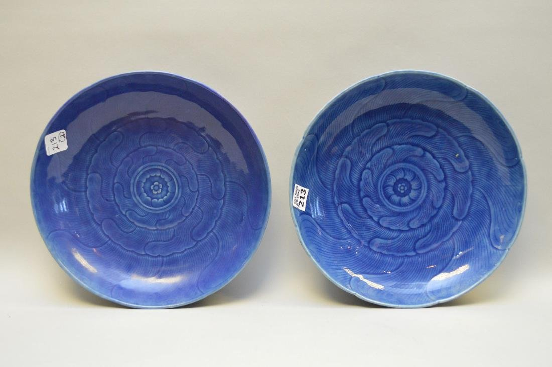 "2 Chinese blue plates, 10"" dia & 10 1/2""dia"