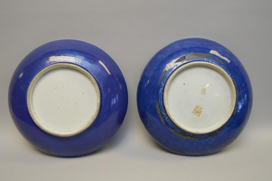 "2 Chinese blue plates, 10"" dia & 10 1/2""dia - 2"