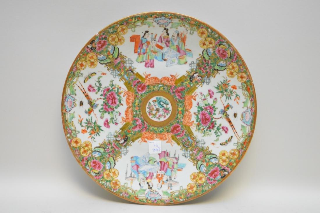 """Rose Medallion platter, 14 7/8"""""""