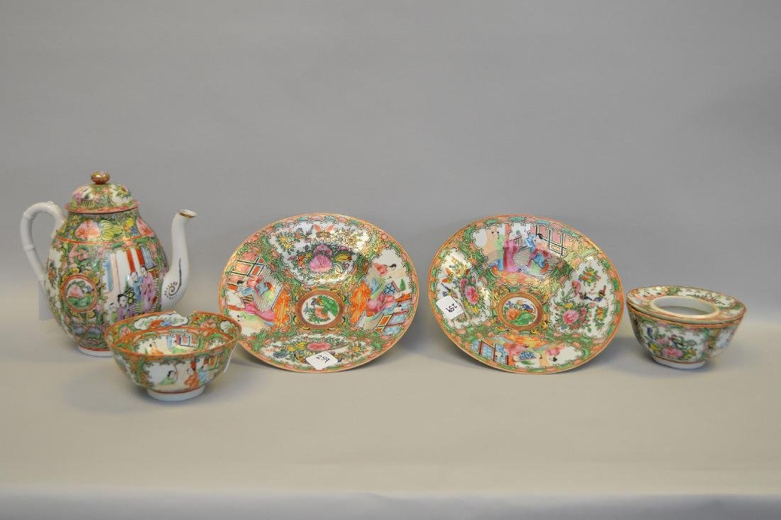 5pc. Lot of Rose Medallion (1lot as is)