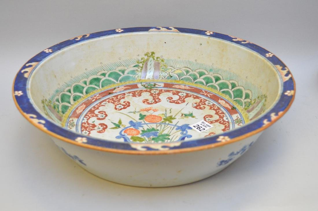 Chinese wash bowl with cobalt rim and floral central