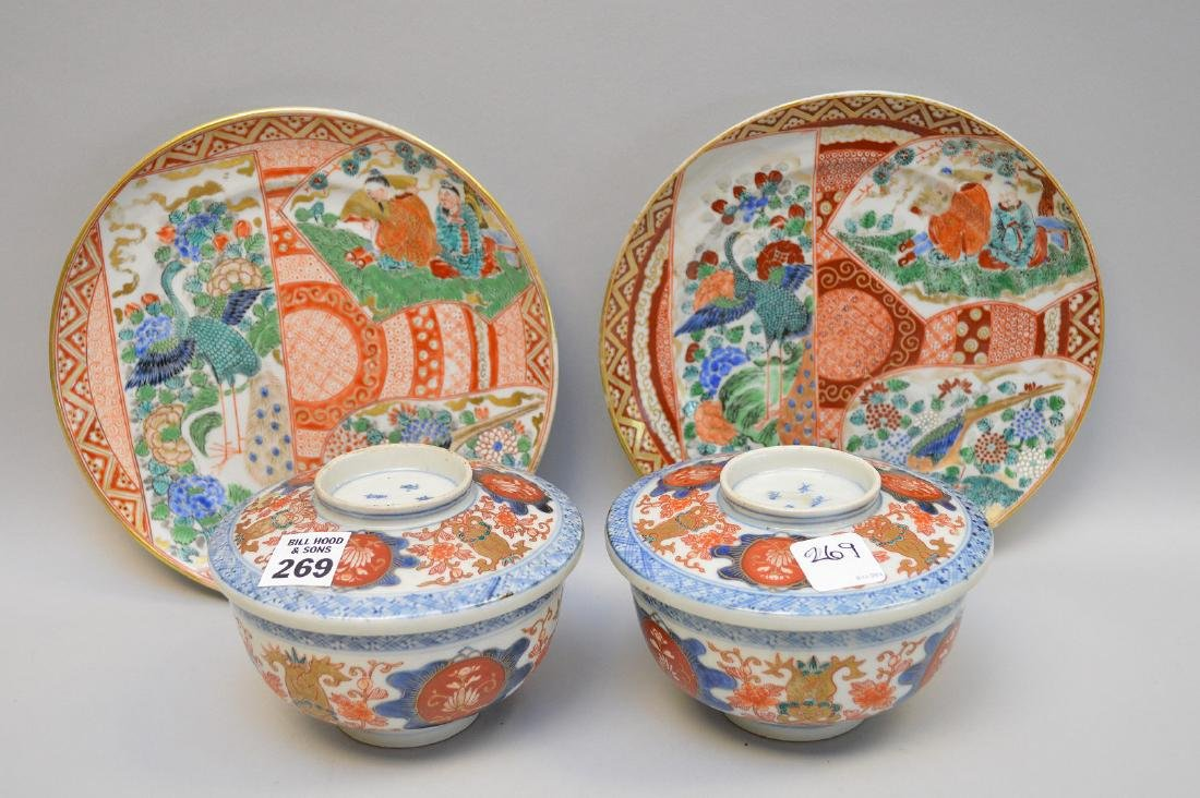 5 Imari pieces porcelain