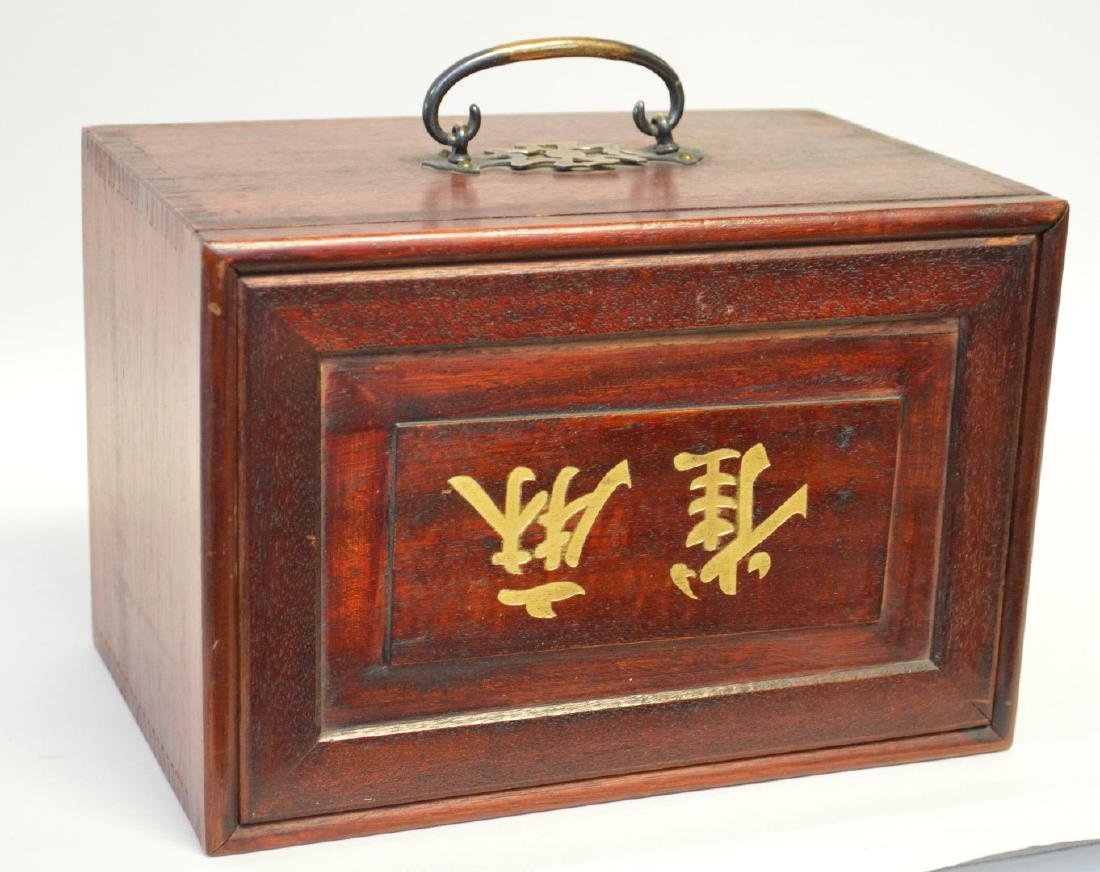 """Mahjong set in box with drawers, 6 1/2""""h x 9 1/2""""w"""