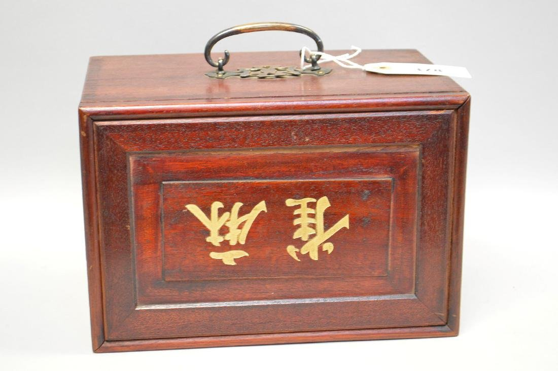 """Mahjong set in box with drawers, 6 1/2""""h x 9 1/2""""w - 6"""