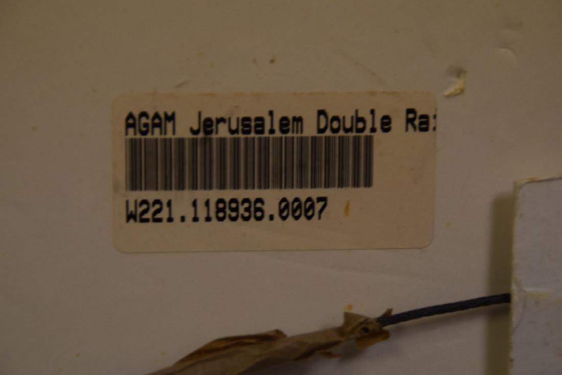 Yaacov Agam (ISRAELI, 1928)  JERUSALEM DOUBLE RAINBOW - 8