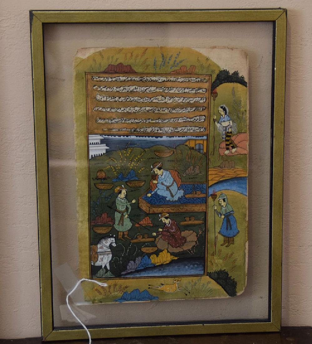 Indian miniature illuminated manuscript, 11-1/2 x