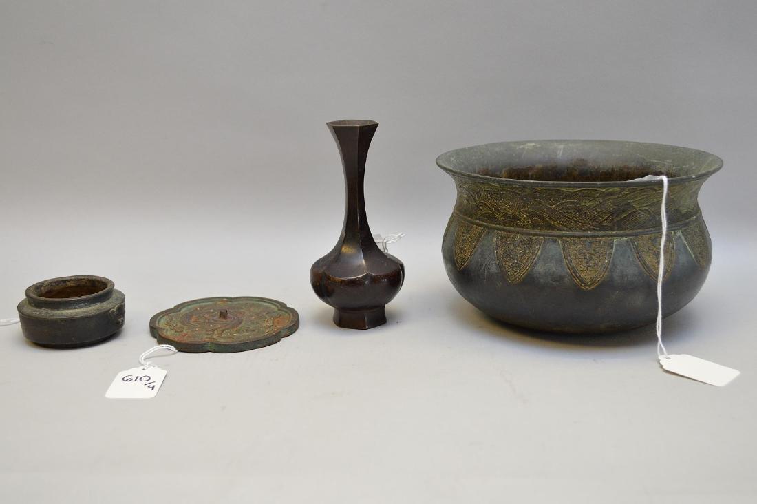 "Four Asian Bronze Articles. Bowl: 4 1/4"" h x 7"" dia."