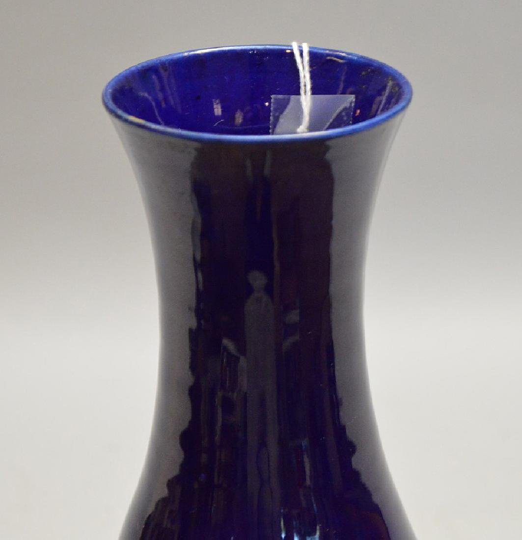 "Early Asian Pottery Vase w/ Cobalt Blue Glaze - 8 5/8"" - 3"