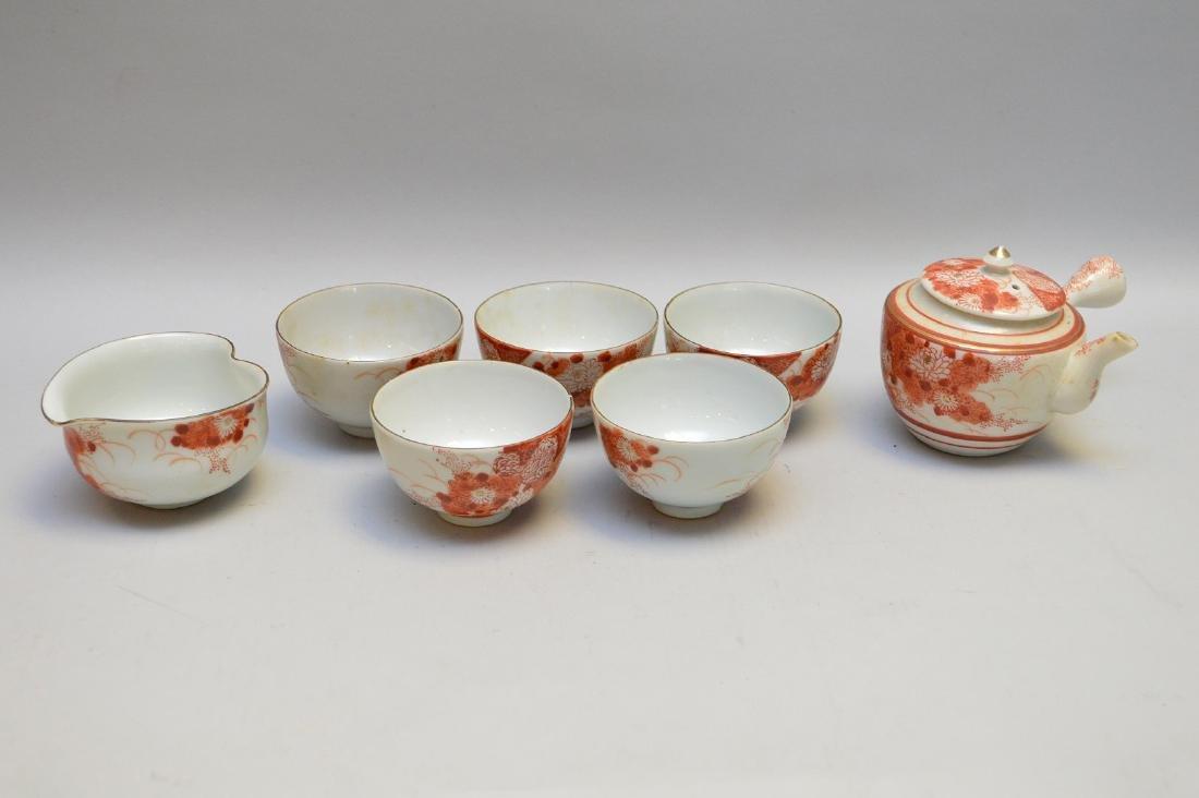 Red & Gilt painted Japanese Porcelain Tea Set - Seven