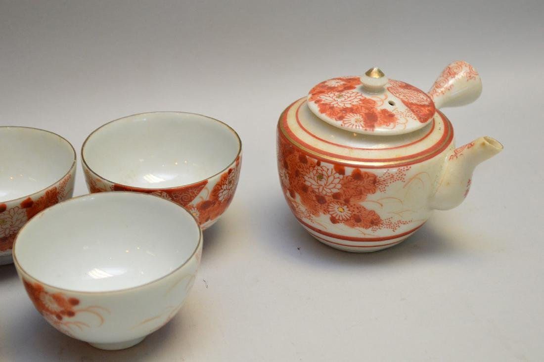 Red & Gilt painted Japanese Porcelain Tea Set - Seven - 2