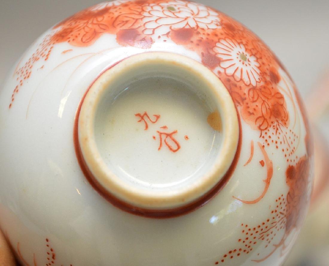 Red & Gilt painted Japanese Porcelain Tea Set - Seven - 5