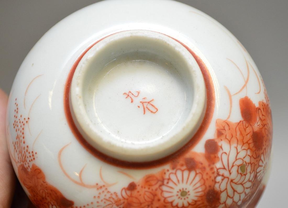 Red & Gilt painted Japanese Porcelain Tea Set - Seven - 6