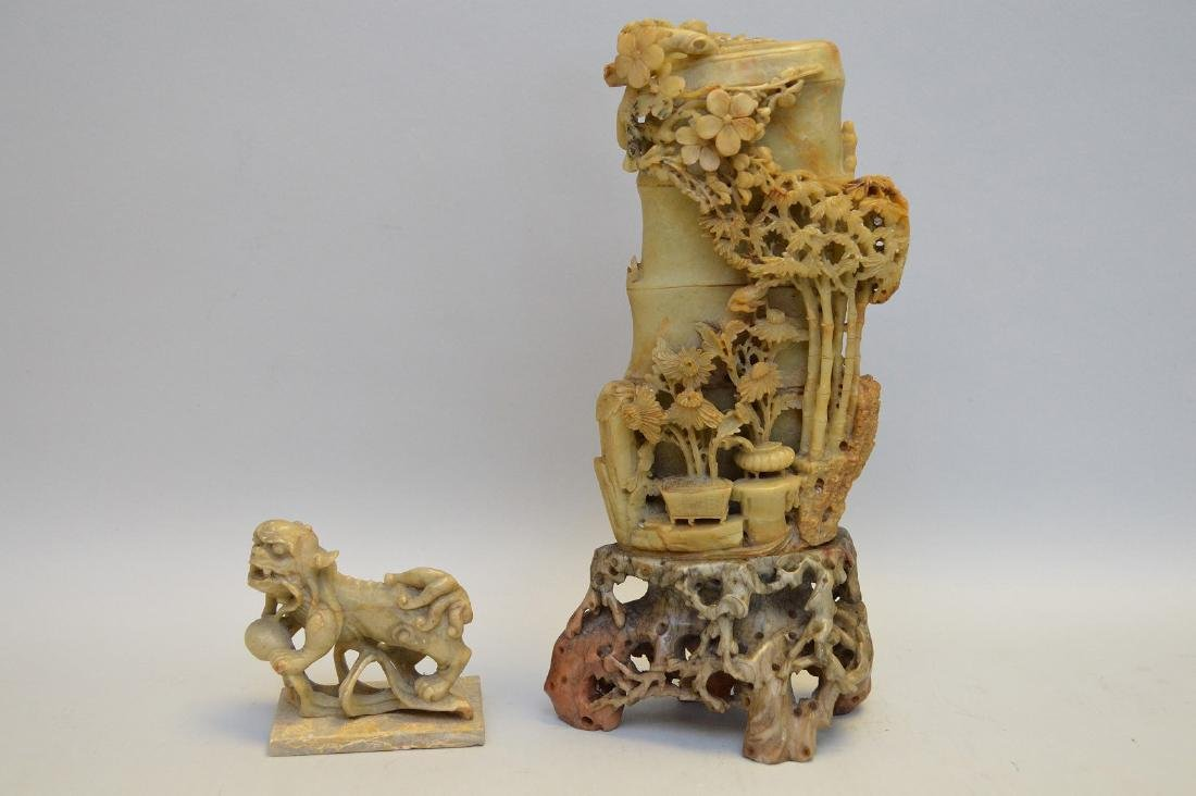 Two Carved Asian Soapstone Articles - Foo Dog and