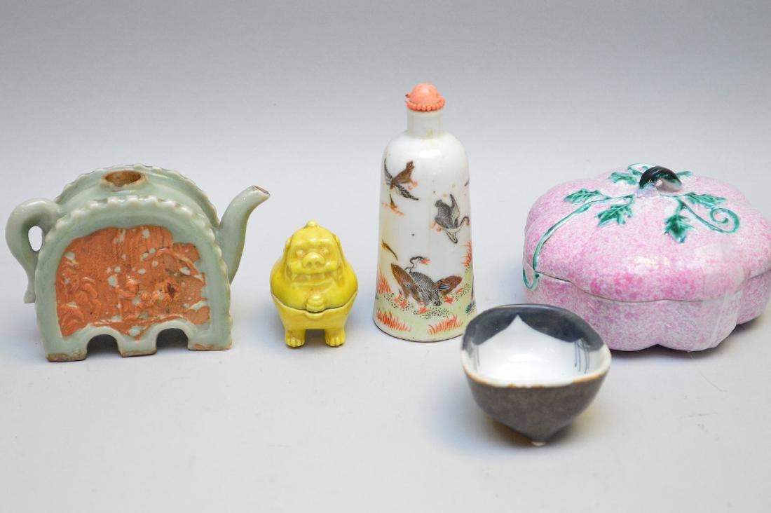 Seven Asian Porcelain Articles. Lot includes three - 2
