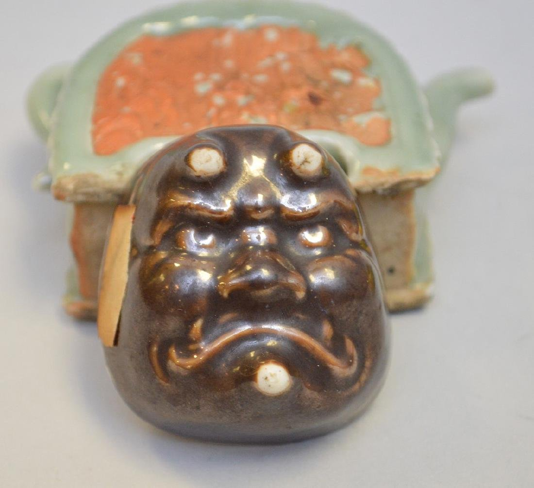 Seven Asian Porcelain Articles. Lot includes three - 9