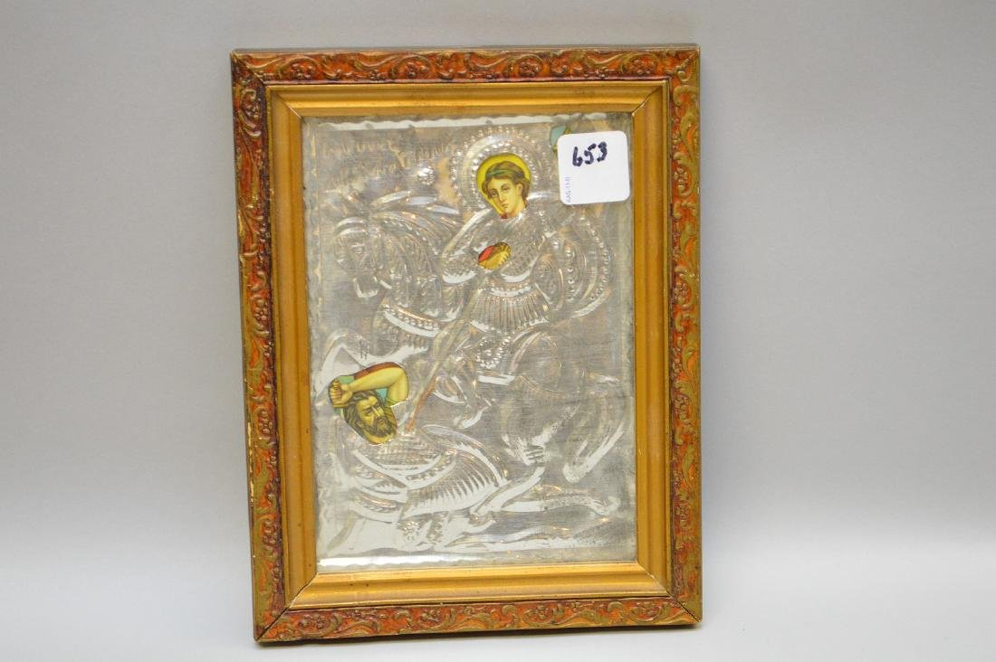 "Antique Russian Icon, St. George, 8 1/2"" x 6 1/2"""