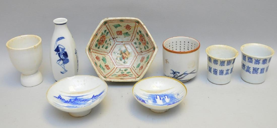 Eight Asian Porcelain Articles - Lot includes one vase