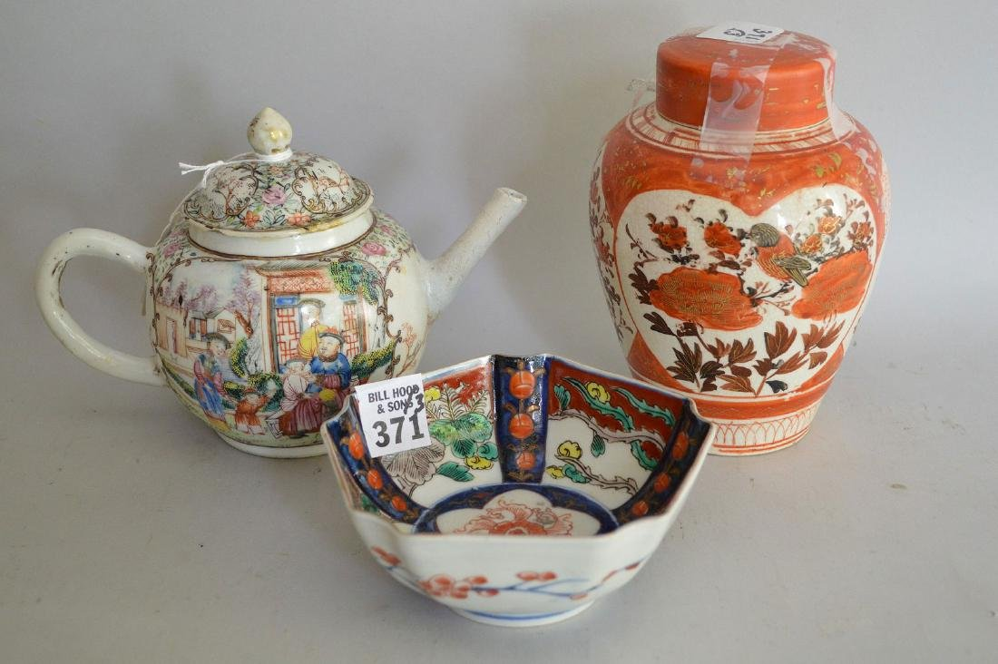 """3 Asian porcelains, teapot (5""""h), bowl and covered"""