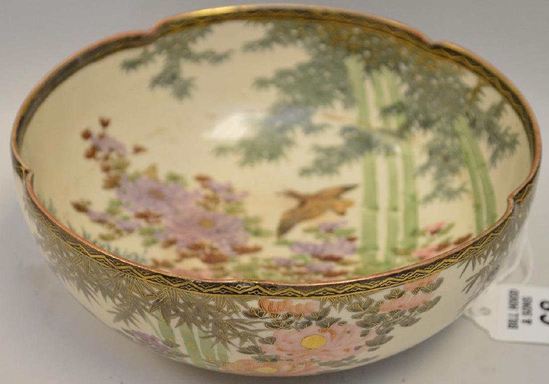 Japanese Meiji Period Satsuma Bowl with Hand-Painted