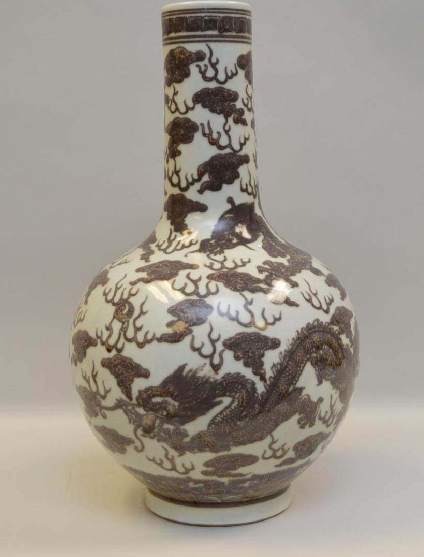 Chinese Porcelain Dragon Themed Vase - Designs were