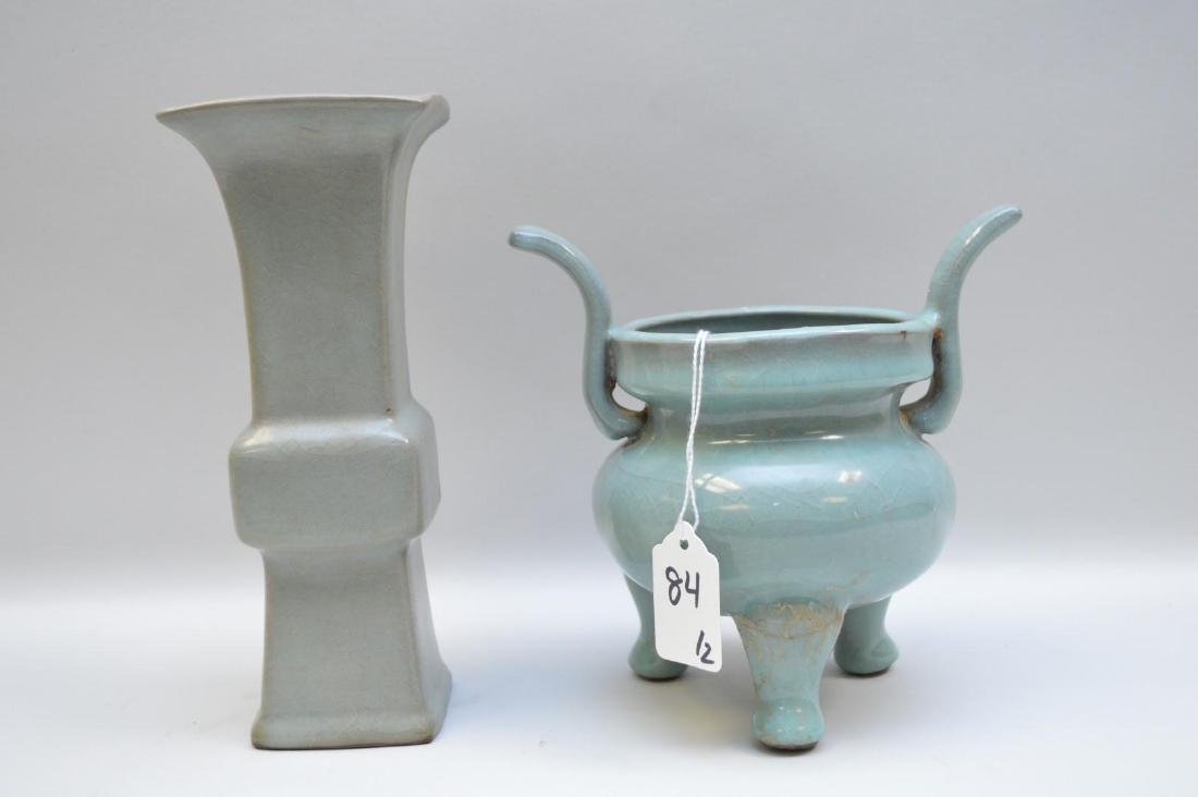 Two Early Chinese Celadon Glazed Pottery Vessels - Both