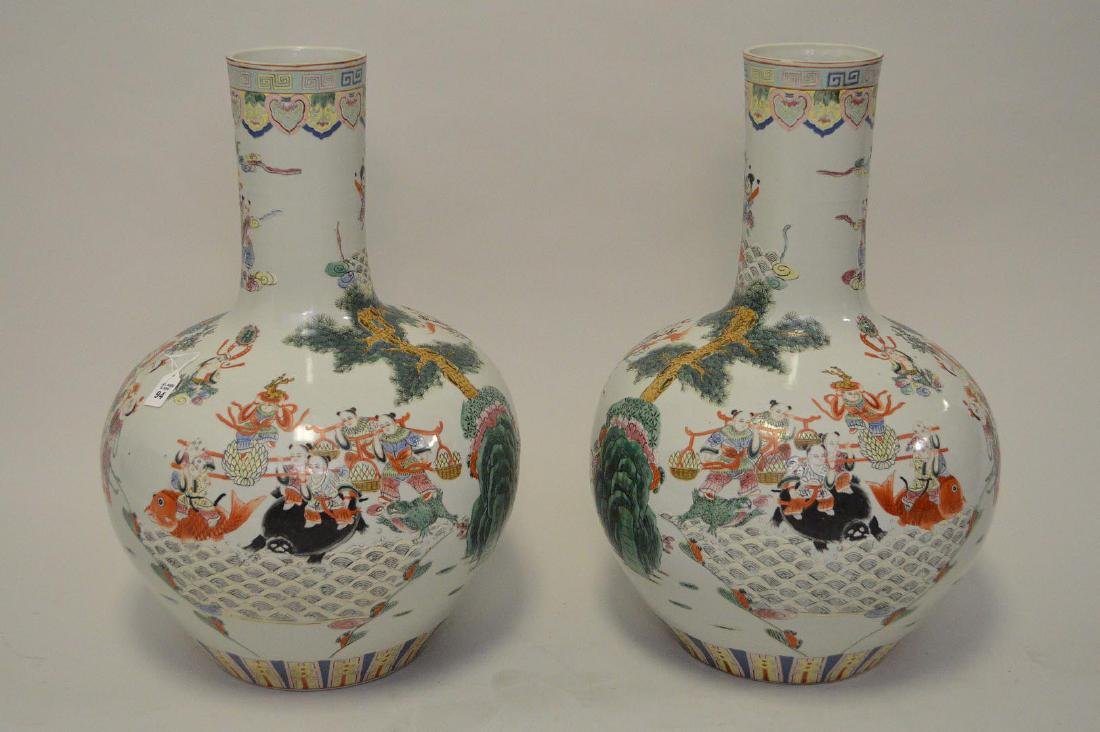 Pair Large Chinese Porcelain Vases with continuous