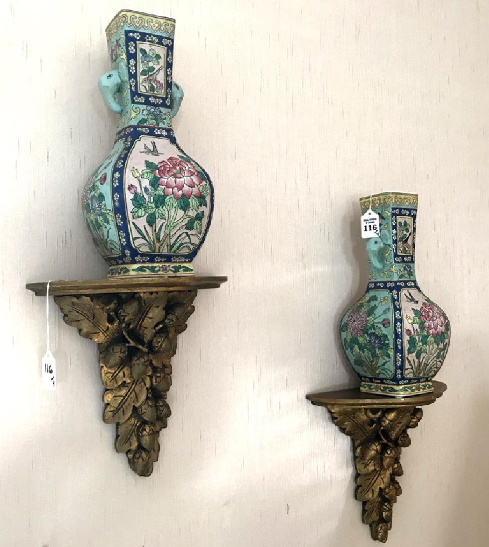 Collection of Four Decorative Articles Two Chinese