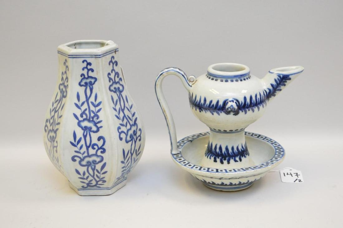 Two Chinese Blue & White Porcelain Vessels - Blue under