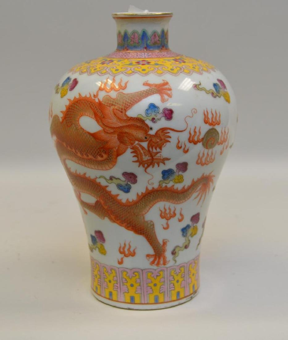 Chinese Porcelain Meiping Vase Featuring Dragon -