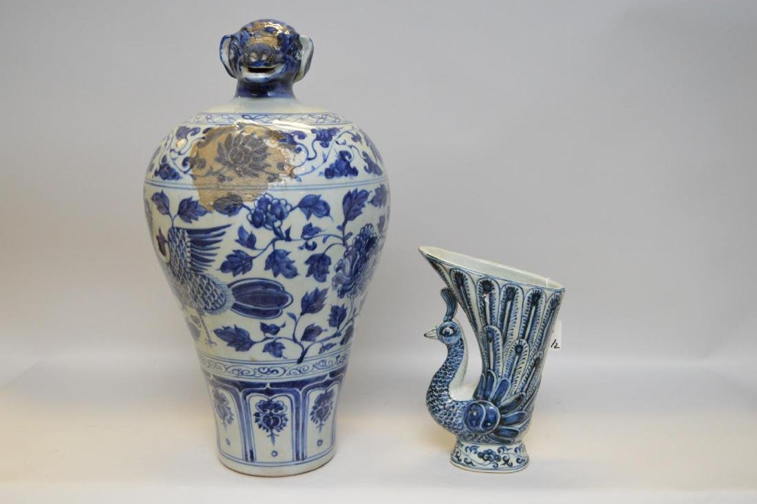 Two Chinese Blue & White Porcelain Vessels - Peacock