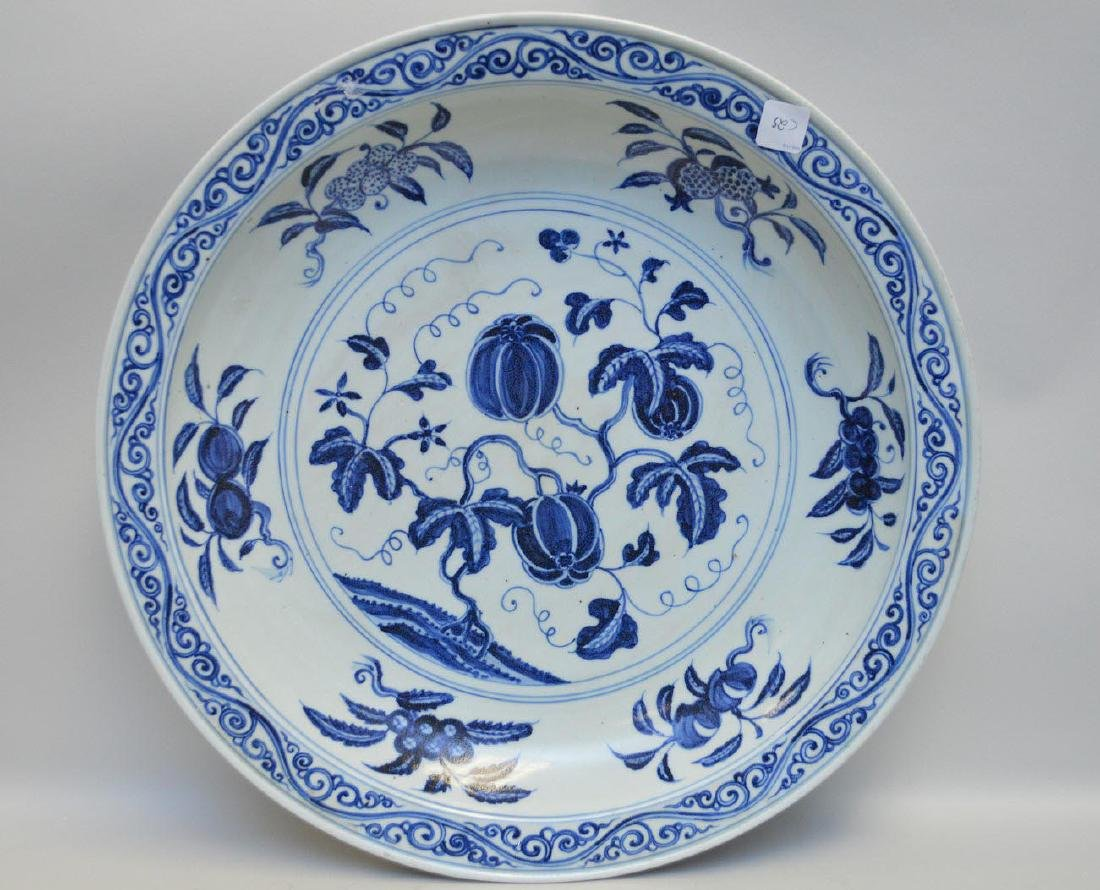 Large Chinese Blue & White Porcelain Charger - Features