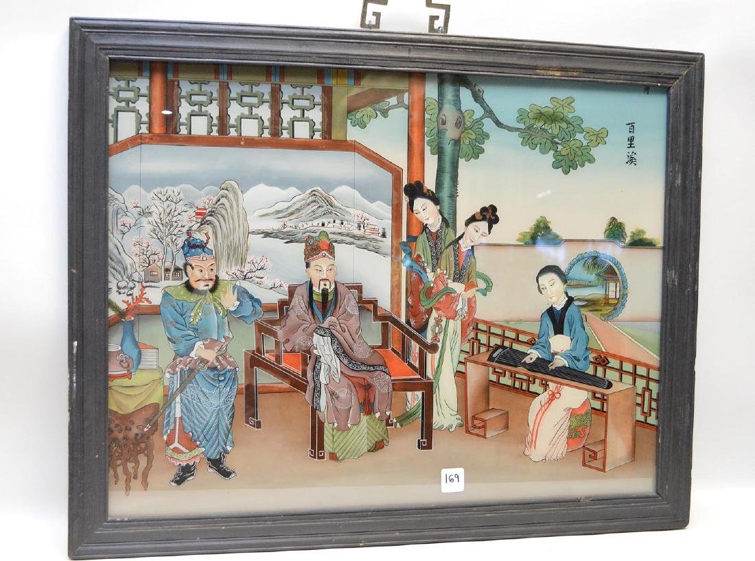 Chinese Reverse Painting On Glass depicting an emperor