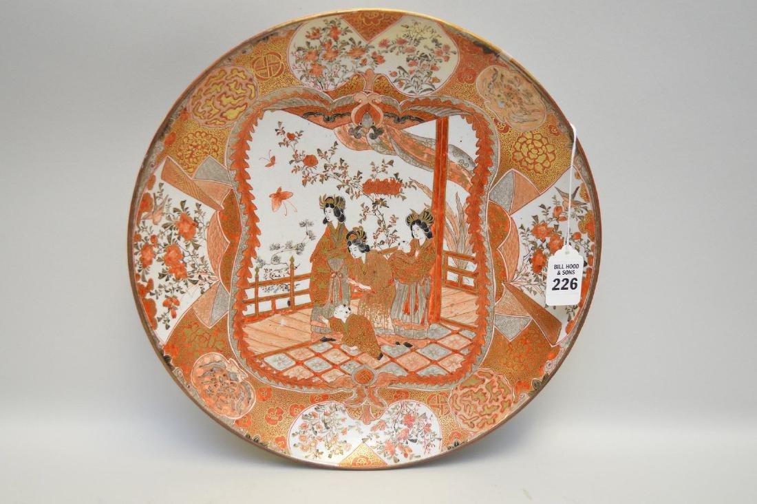 Japanese Kutani Geisha Figural Porcelain Charger -