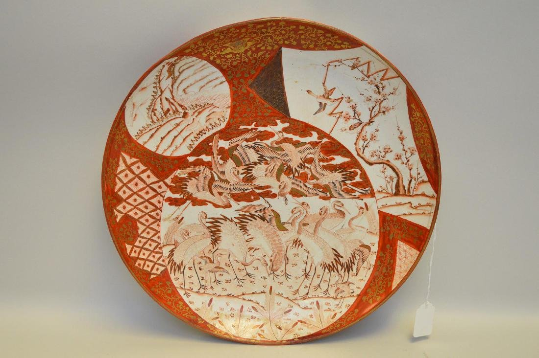 Japanese Kutani Porcelain Charger Depicting Cranes -
