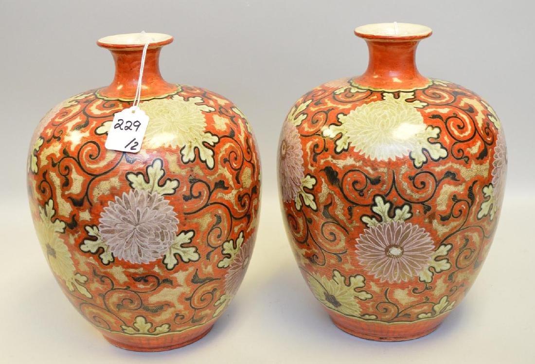 Pair of Japanese Satsuma Chrysanthemum Vases - Ornate