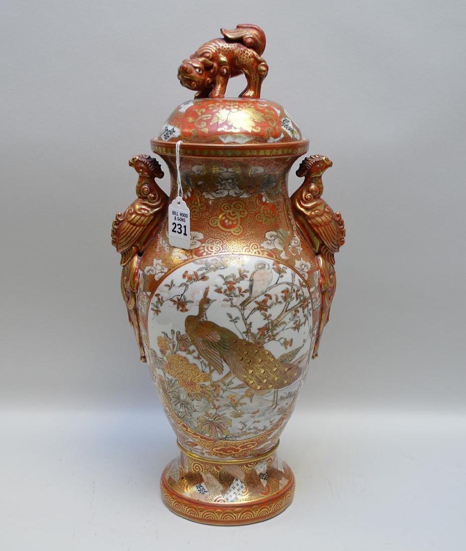 Japanese Kutani Satsuma Porcelain Jar with Lid -