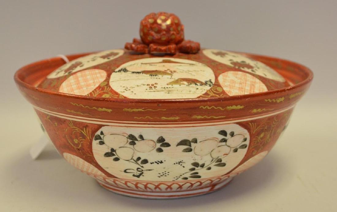 Japanese Kutani Satsuma Round Bowl with Lid - Features