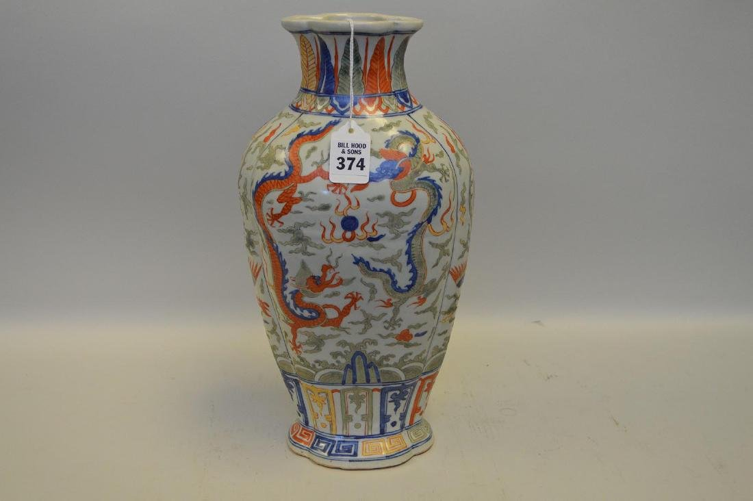 Chinese Porcelain Vase with dragon and floral