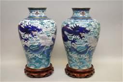 Pair Large Cloisonné Vases. Condition: one vase has a