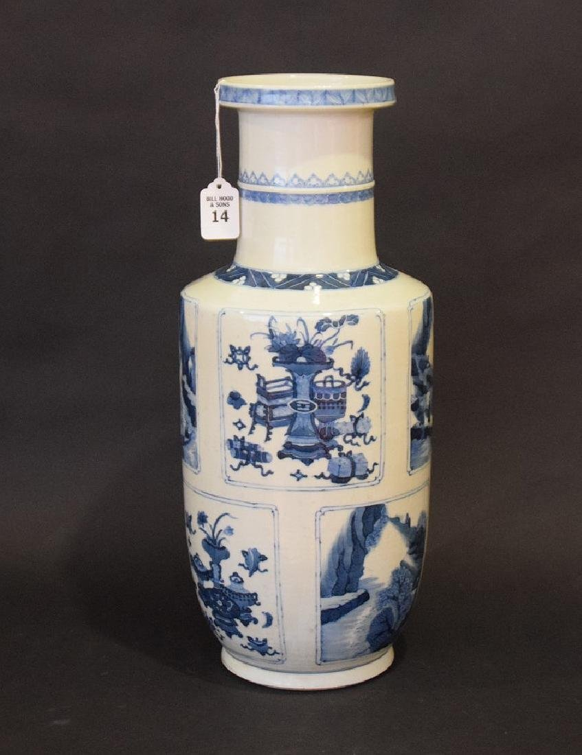 CHINESE PORCELAIN VASE with blue decorated panels on a